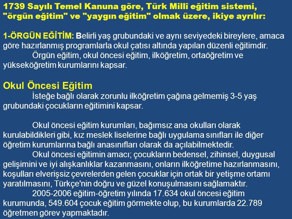 Türk eğitim sistemi, ülke yönetiminin özelliklerine uygun olarak, merkezi bir yönetim yapısına sahiptir.
