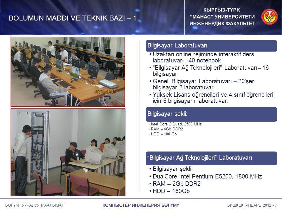 БИШКЕК, ЯНВАРЬ 2012 - 7БӨЛҮМ ТУУРАЛУУ МААЛЫМАТ BÖLÜMÜN MADDİ VE TEKNİK BAZI – 1 Bilgisayar Laboratuvarı Uzaktan online rejiminde interaktif ders laboratuvarı– 40 notebook Bilgisayar Ağ Teknolojileri Laboratuvarı– 16 bilgisayar Genel Bilgisayar Laboratuvarı – 20'şer bilgisayar 2 laboratuvar Yüksek Lisans öğrencileri ve 4.sınıf öğrencileri için 6 bilgisayarlı laboratuvar.