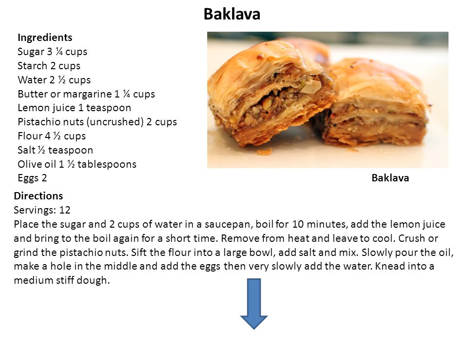 Baklava Ingredients Sugar 3 ¼ cups Starch 2 cups Water 2 ½ cups Butter or margarine 1 ¼ cups Lemon juice 1 teaspoon Pistachio nuts (uncrushed) 2 cups