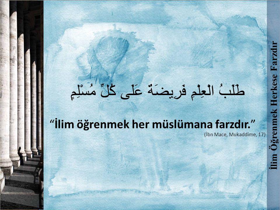 """İlim Öğrenmek Herkese Farzdır طَلَبُ الْعِلْمِ فَرِيضَةٌ عَلَى كُلِّ مُسْلِمٍ """"İlim öğrenmek her müslümana farzdır."""" (İbn Mace, Mukaddime, 17)"""