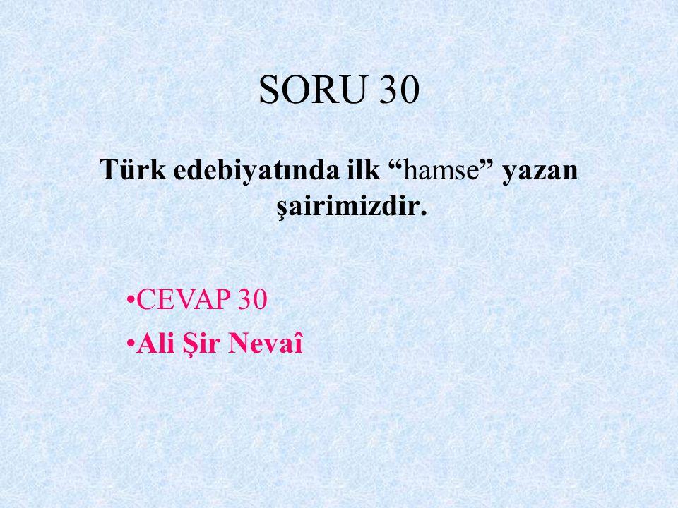 Türk çocuğu ecdadını tanıdıkça daha büyük işler yapmak için kendinde kuvvet bulacaktır. (K.Atatürk) Millete efendilik yoktur, hizmetçilik vardır. Bu m