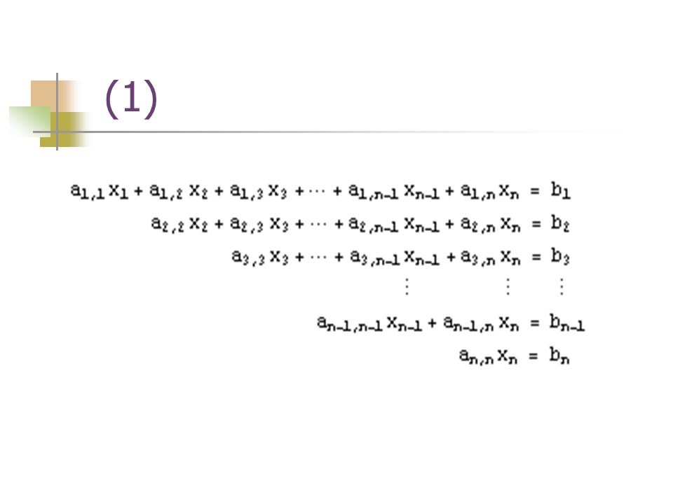 Example Use Gauss-Jordan elimination to find the inverse of the matrix.