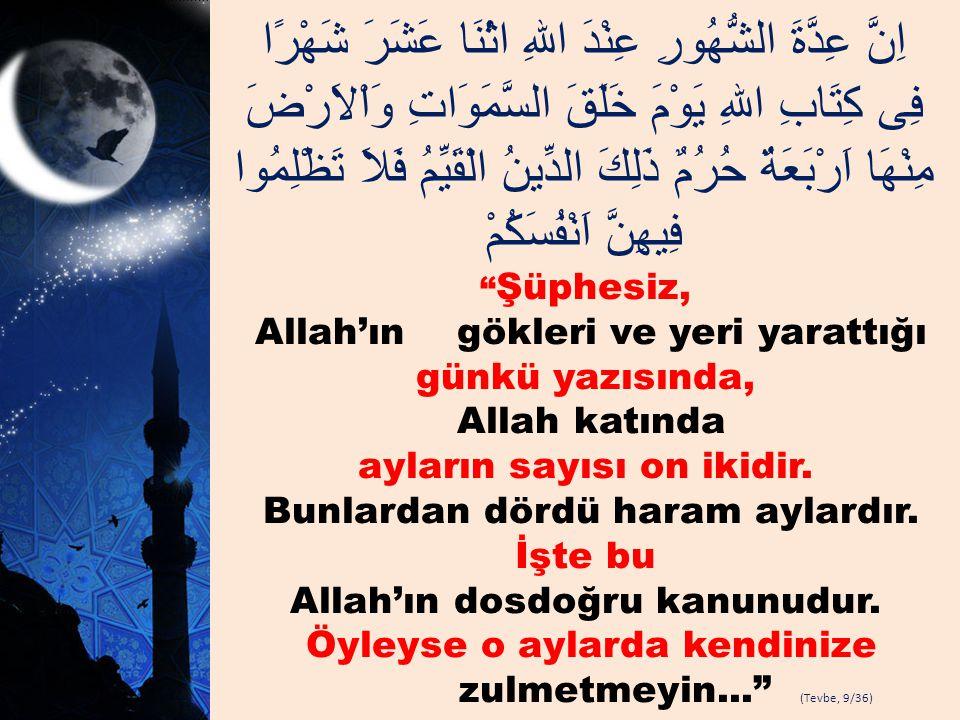 Müslüman, Müslüman'ın kardeşidir.Ona zulmetmez, haksızlık yapmaz, onu düşmana teslim etmez.
