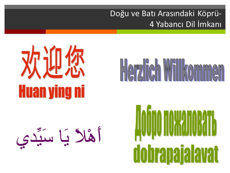 Doğu ve Batı Arasındaki Köprü- 4 Yabancı Dil İmkanı أَهْلاً يَا سَيِّدي
