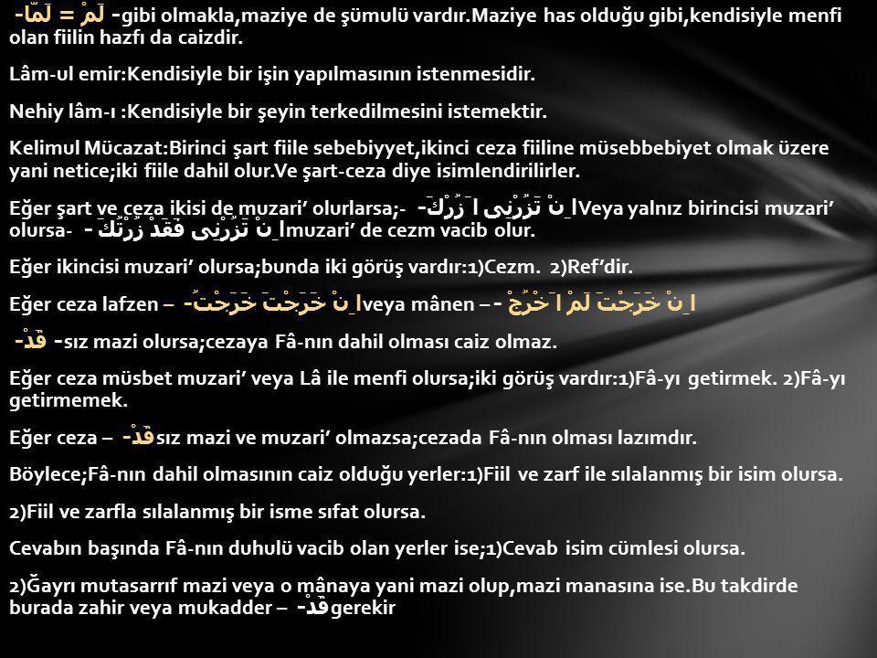 3)Cevabın başında – مَا – لَنْ – سَوْفَ - سِينْ - bulunursa.