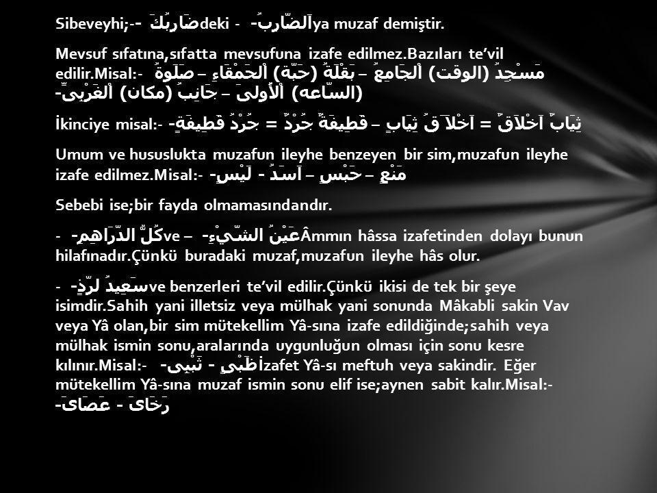 Huzeyl kabilesi tesniye için olmayan elifi Yâ-ya dönüştürmektedirler.Misal:- رَخَىَّ - عَصَىَّ - Eğer Elif değil,Yâ ise;iki benzer birleştiğinden dağmedilip,bitiştirilir.Misal:- مُسْلِمَِىَّ - Eğer sonu Vav ise;Vav Yâ-ya kalbedilir.Vav-dan dönüştürülen Yâ,mütekellim Yâ-sına girdirilir.İki sakinin karşılaşmasından dolayı da mütekellim Yâ-sı fetha kılınır.