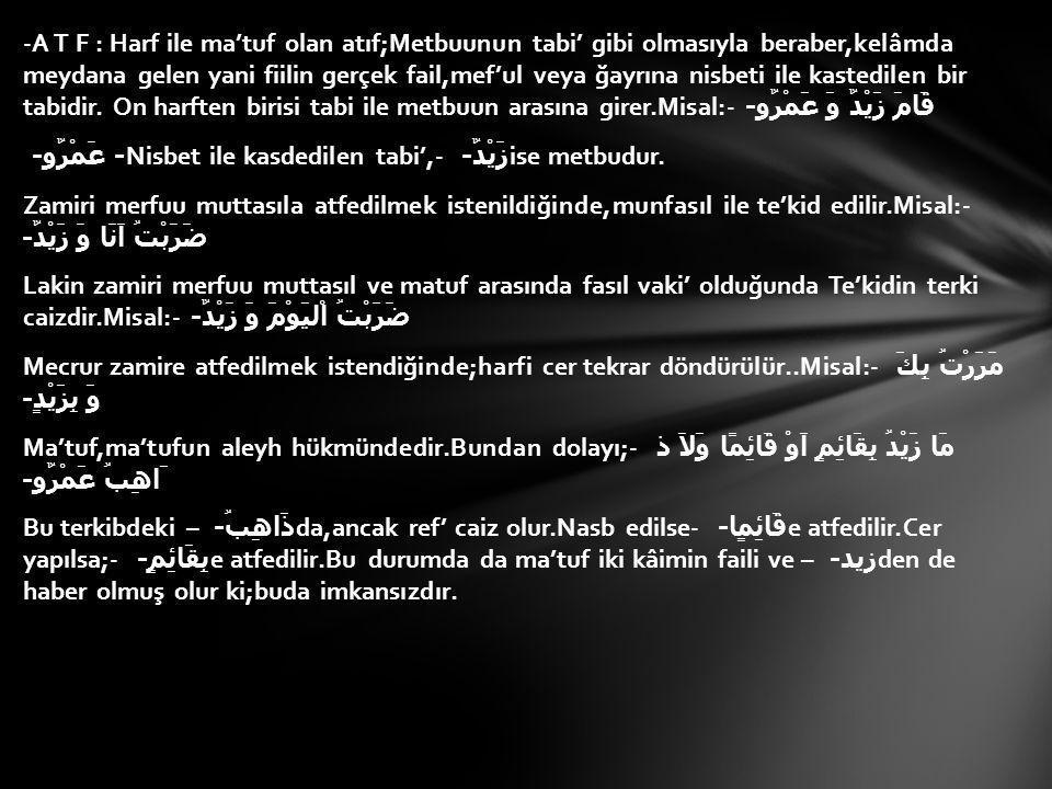 Ancak kıyasen caiz olmamakla beraber,şu caiz görülmüştür;- يَطِيرُ فَيَغْضَبُ زَيْدً الذ ُّبَابُ -(Sinek uçtuğundan dolayı Zeyd kızıyor.) Caiz olmasının sebebi;Fâ-nın Fâ-i Sebebiyye olmasıdır.