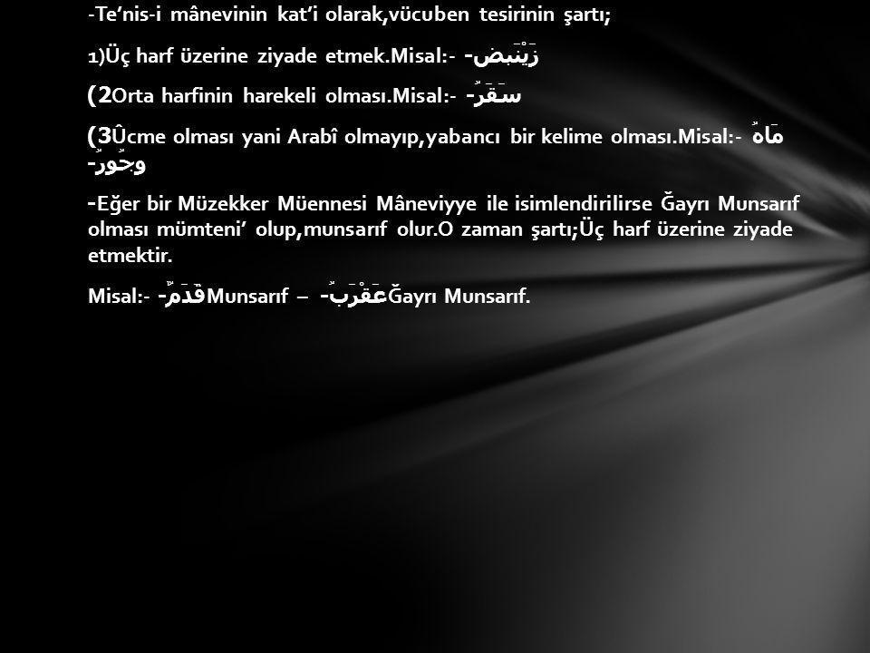 -MA'RİFE :Şartı alemiyyet olmaktır.