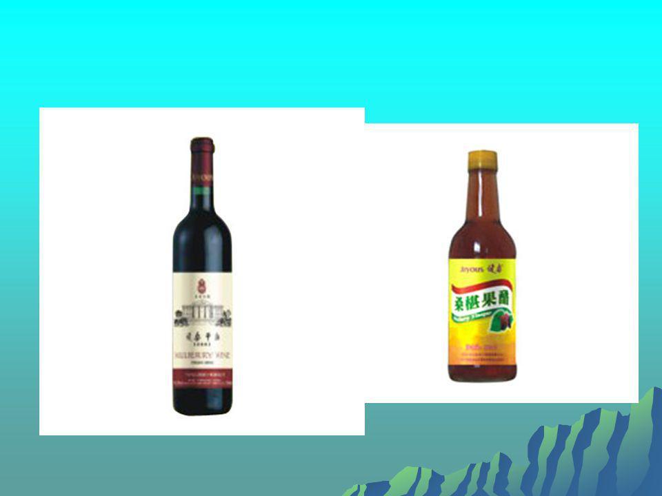  Dut Şarabı Dut Sirkesi