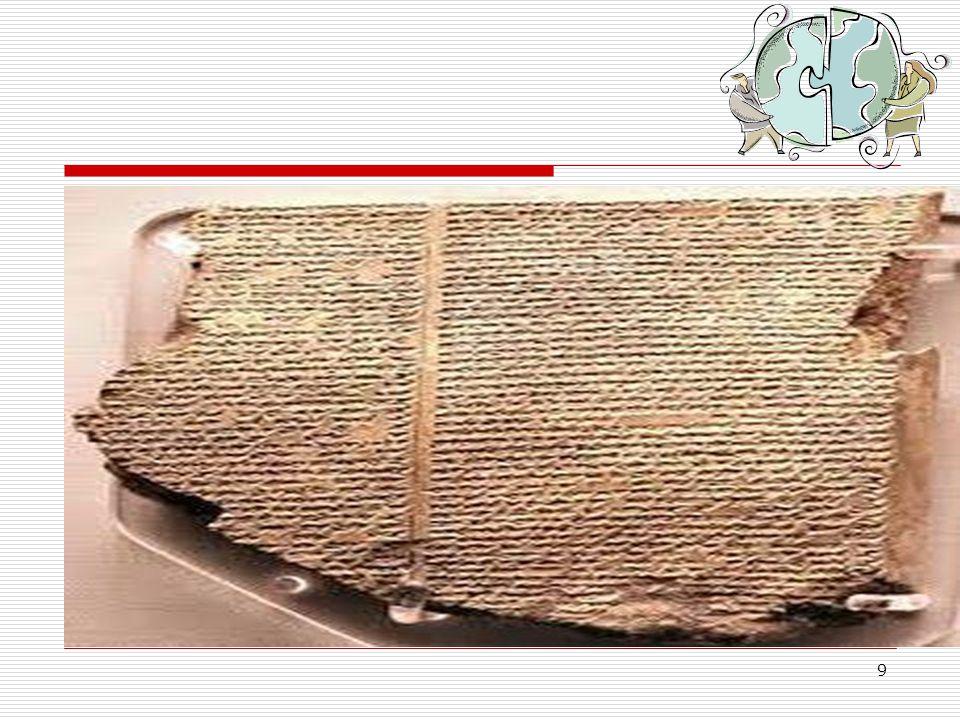 Antik dönemin en büyük ve en önemli kütüphanesine Yunan sömürgesi altında olan İskenderiye'de rastlanır.