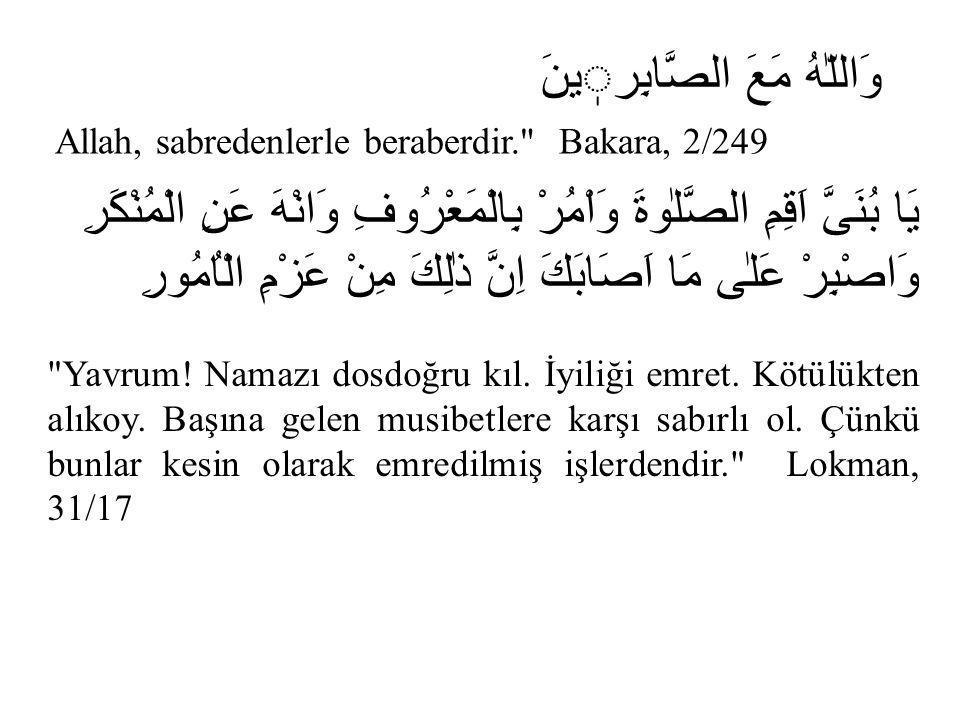 وَاللّٰهُ مَعَ الصَّابِرينَ Allah, sabredenlerle beraberdir.