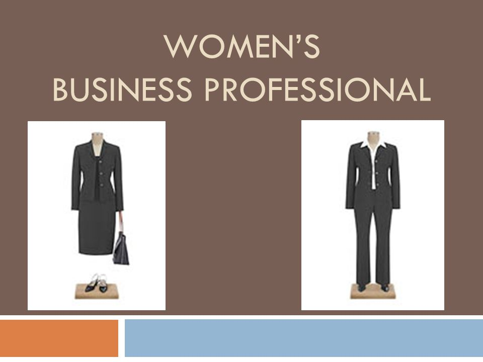 WOMEN'S BUSINESS PROFESSIONAL