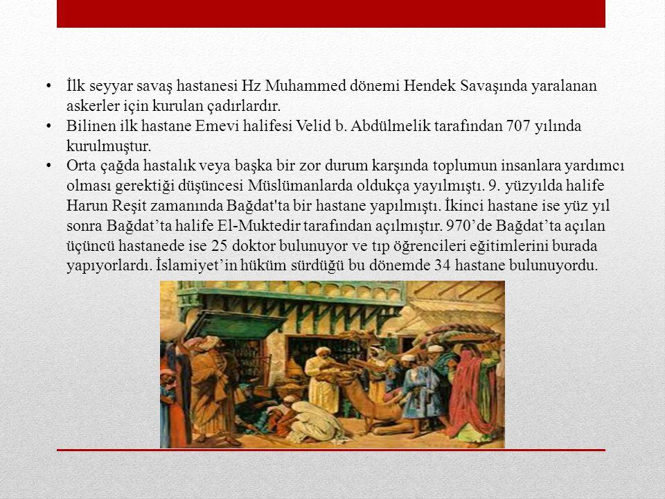 Anadolu da ise Türklere ait ilk hastaneler Selçuklular devrinde meydana getirildi.