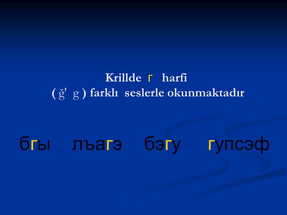 жъогъо гъэжъон шIоигъон оIо Krillde O harfi ( öa o ö ü vo o ) farklı seslerle okunmaktadır