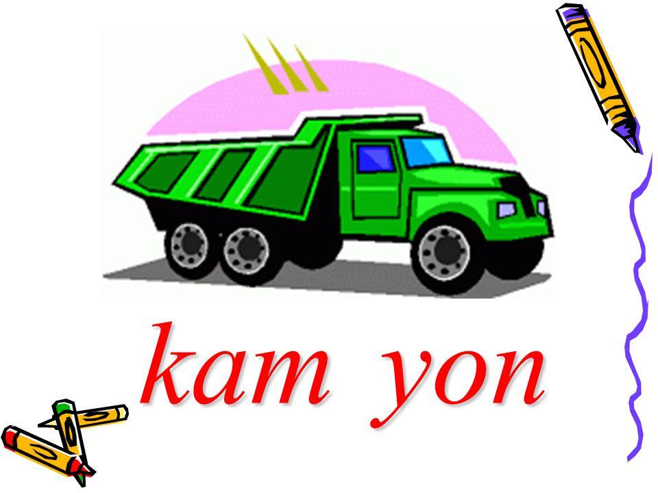 kam kam yon yon