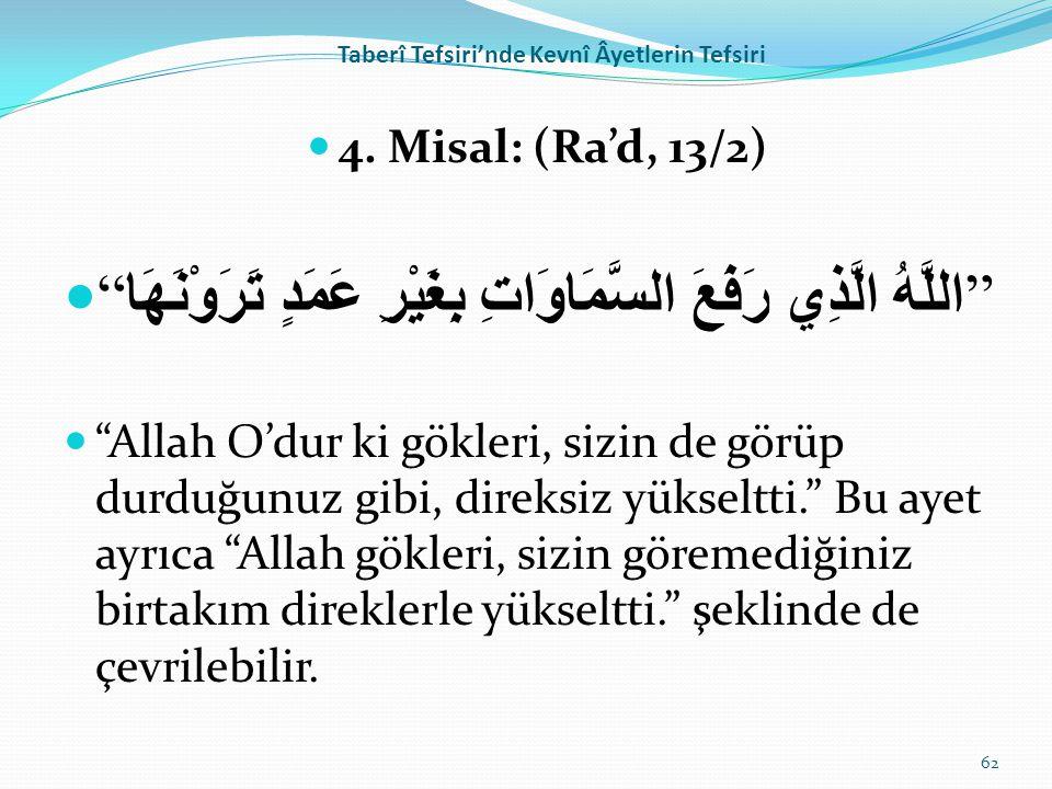 "Taberî Tefsiri'nde Kevnî Âyetlerin Tefsiri 4. Misal: (Ra'd, 13/2) ""اللَّهُ الَّذِي رَفَعَ السَّمَاوَاتِ بِغَيْرِ عَمَدٍ تَرَوْنَهَا"" ""Allah O'dur ki g"
