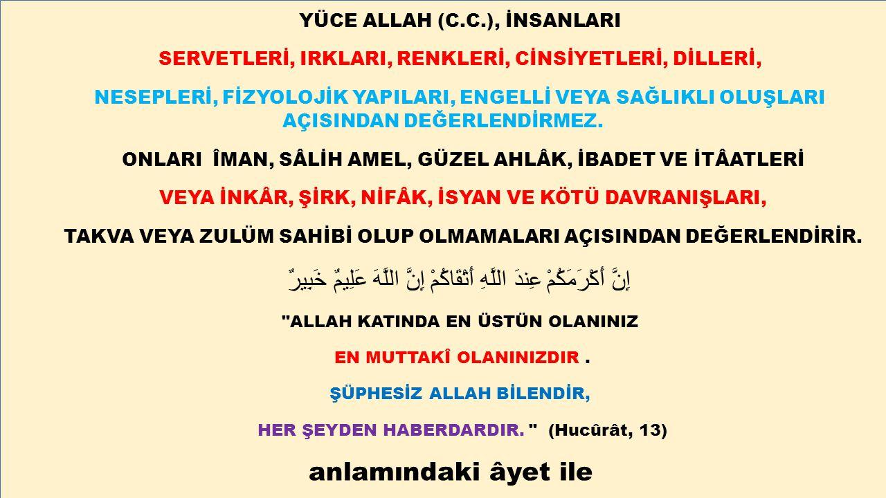و ابرئ الاكمه و الابرص KÖRÜ VE ALACAYI İYİLEŞTİRİRİM (Al-i İmrân, 3/49).