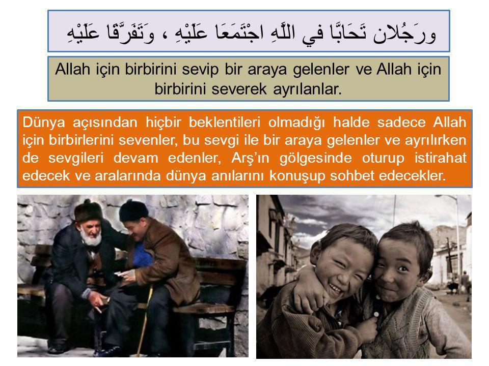 ورَجُلان تَحَابَّا في اللَّهِ اجْتَمَعَا عَلَيْهِ ، وَتَفَرَّقَا عَلَيْهِ Allah için birbirini sevip bir araya gelenler ve Allah için birbirini severe