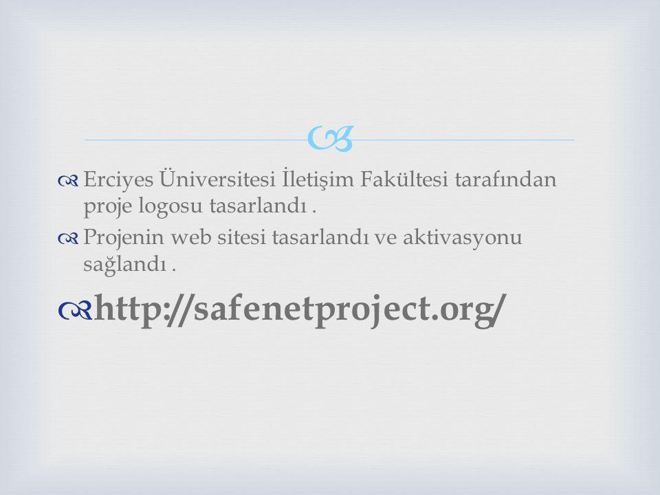   Erciyes Üniversitesi İletişim Fakültesi tarafından proje logosu tasarlandı.