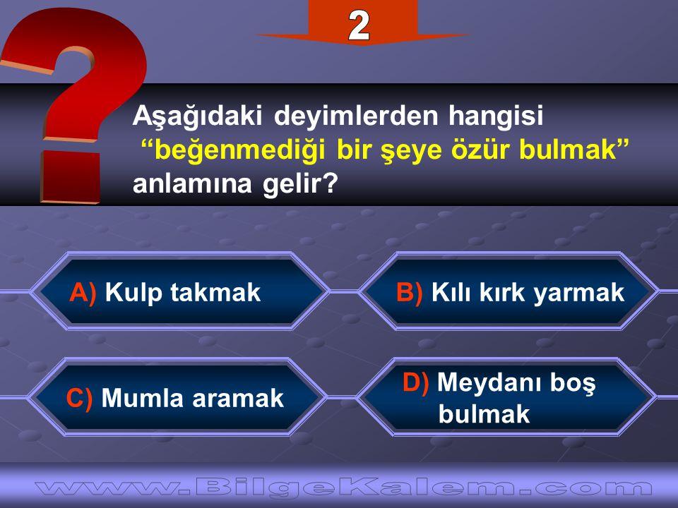 Aşağıdakilerden hangisi Hz.Muhammed'in ailesinin seçkin özelliklerinden değildir.