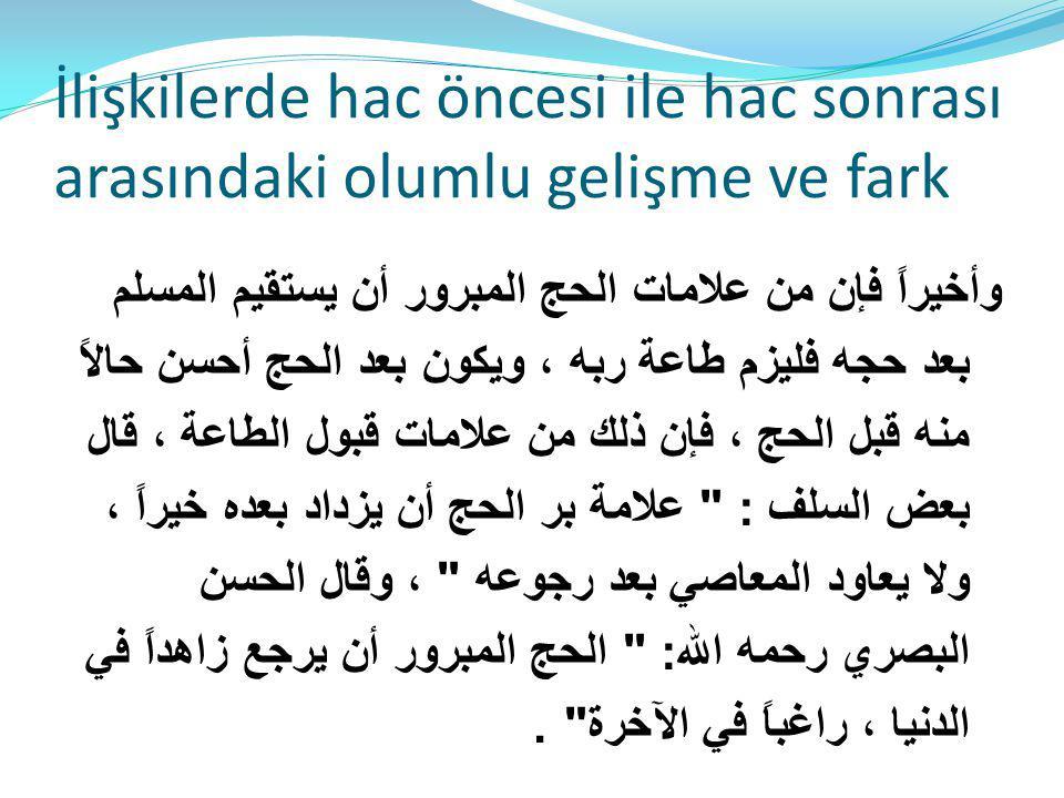 İlişkilerde hac öncesi ile hac sonrası arasındaki olumlu gelişme ve fark وأخيراً فإن من علامات الحج المبرور أن يستقيم المسلم بعد حجه فليزم طاعة ربه ،