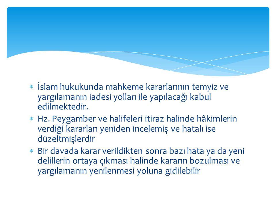  İslam hukukunda mahkeme kararlarının temyiz ve yargılamanın iadesi yolları ile yapılacağı kabul edilmektedir.  Hz. Peygamber ve halifeleri itiraz h