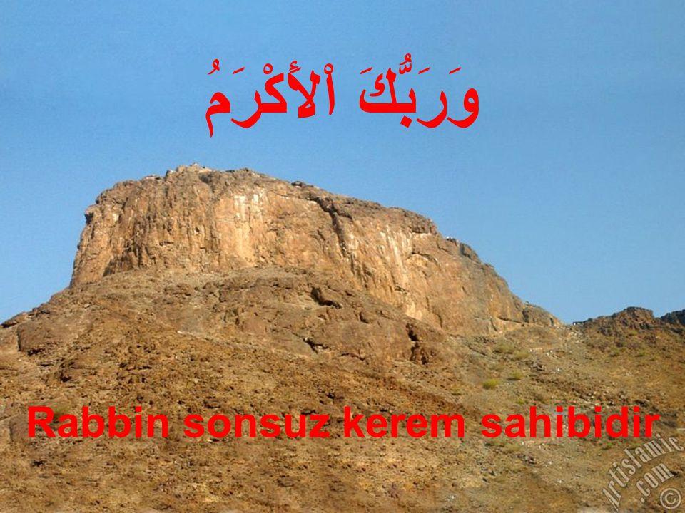 Dağa inseydi, dağı parçalayacak kadar etkili ve ağır olan bu Kur'an acaba sana ne kadar indi, seni ne kadar parçaladı, yüreğini ne kadar etkiledi.
