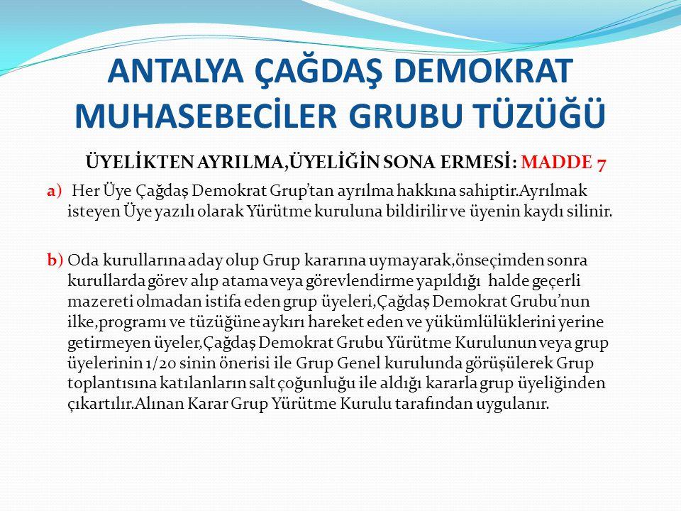 ANTALYA ÇAĞDAŞ DEMOKRAT MUHASEBECİLER GRUBU TÜZÜĞÜ KURUCU ÜYELER-YÜRÜRLÜLÜK MADDE 10 YÜRÜRLÜLÜK 16/10/2012 Tarihinde yapılan Genel Kurul toplantısında görüşülerek kabul edilen bu tüzük hükümleri 16/10/2012 tarihinde yürürlüğe girer.