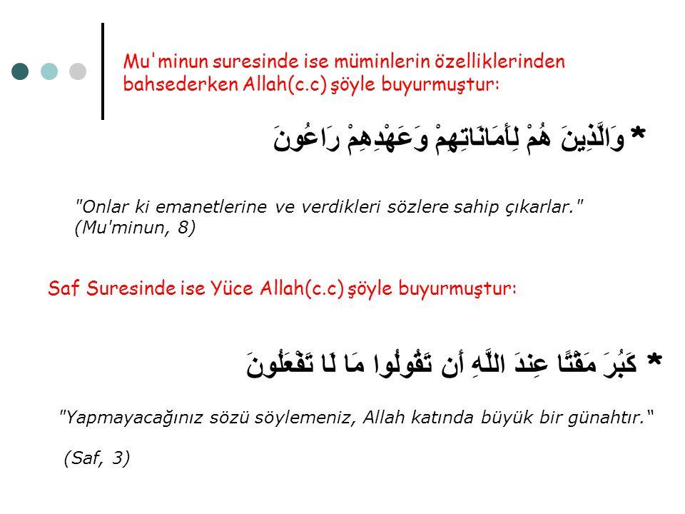 Mu'minun suresinde ise müminlerin özelliklerinden bahsederken Allah(c.c) şöyle buyurmuştur: وَالَّذِينَ هُمْ لِأَمَانَاتِهِمْ وَعَهْدِهِمْ رَاعُونَ *