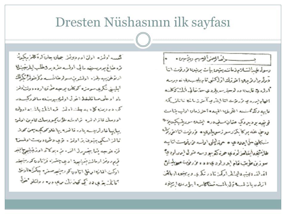 Dresten Nüshasının ilk sayfası