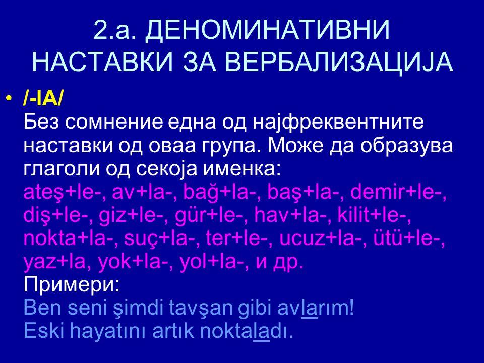 2.a. ДЕНОМИНАТИВНИ НАСТАВКИ ЗА ВЕРБАЛИЗАЦИЈА /-lA/ Без сомнение една од најфреквентните наставки од оваа група. Може да образува глаголи од секоја име