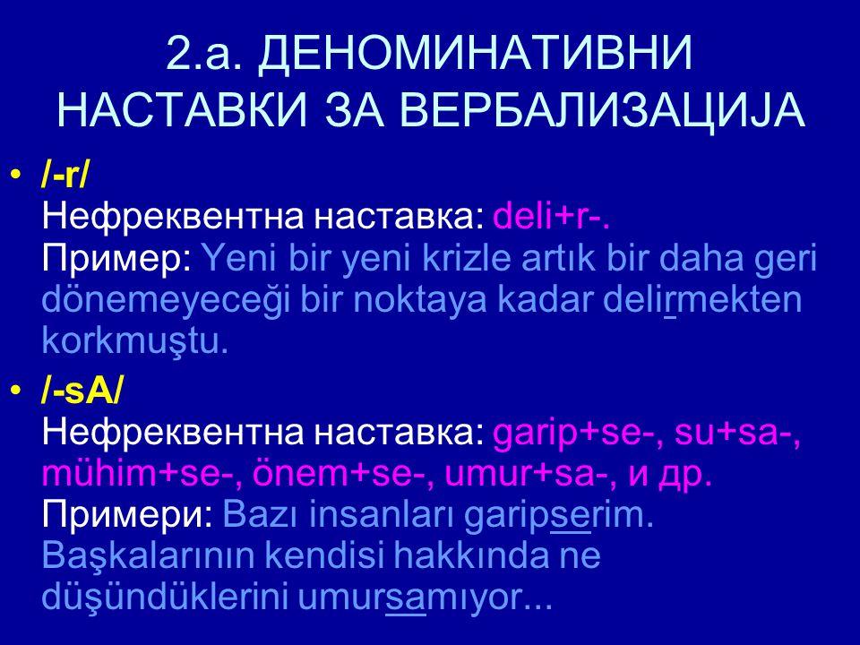 2.a.ДЕНОМИНАТИВНИ НАСТАВКИ ЗА ВЕРБАЛИЗАЦИЈА /-r/ Нефреквентна наставка: deli+r-.