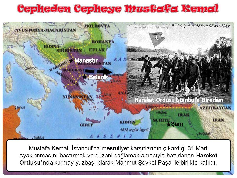 Olaya neden 31 Mart Vakası denmiştir? 31 Mart Vakası Ben Selanik'te görev yaparken, İstanbul'da meşrutiyet yanlıları ile meşrutiyet karşıtları arasınd