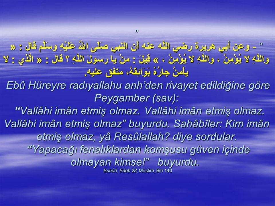 """"""" """"- وعن أبي هريرة رضي اللَّه عنه أَن النبي صَلّى اللهُ عَلَيْهِ وسَلَّم قال : « واللَّهِ لا يُؤْمِنُ ، واللَّهِ لا يُؤْمِنُ ، » قِيلَ : منْ يا رسولَ"""