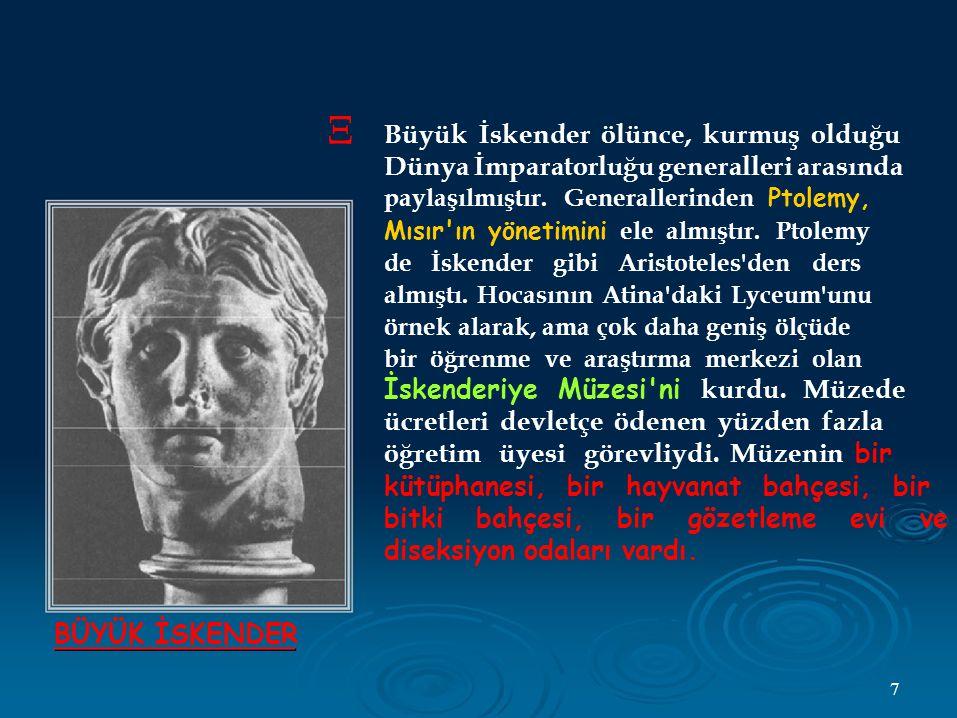Ptolemaios kralları bu kütüphanenin büyüyebilmesi için çok büyük bir çaba harcamışlar ve bu maksatla, İskenderiye ye gelen yolcuların yanlarında bulundurdukları kitaplara geçici bir süre el koyarak çoğalttırmışlardır.