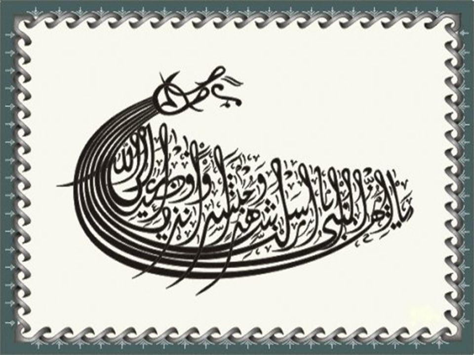 Hat sanatıyla yazılmış levhalar da dilimizdeki dini motiflerdendir Ayetel kürsi yazılı bir hat