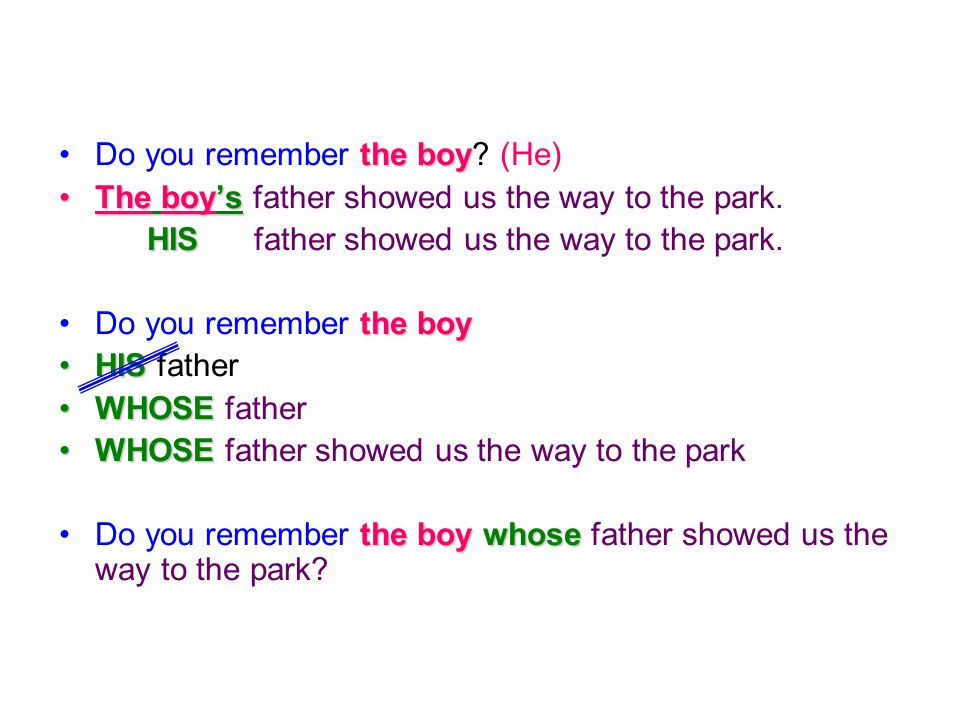 Do you remember t tt the boy.(He) The boy's father showed us the way to the park.