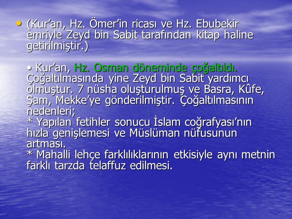 Tefsir : Kur'an-ı Kerim'i açıklamak ve yorumlamaktır.