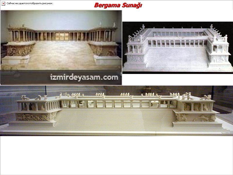 Bergama Sunağı (Bergama).. İzmir ili Bergama ilçesinde, antik Pergamon'un akropolünde bulunan bu sunak Pergamon Kralı II. Eumenes'in (MÖ.197-MS.160) S