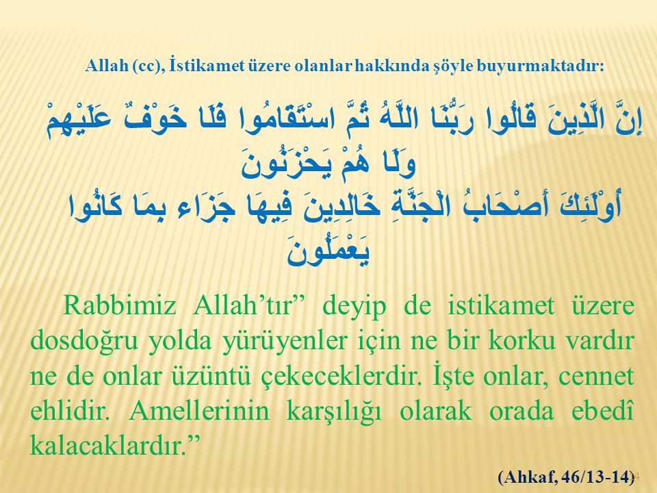 Allah (cc), İstikamet üzere olanlar hakkında şöyle buyurmaktadır: إِنَّ الَّذِينَ قَالُوا رَبُّنَا اللَّهُ ثُمَّ اسْتَقَامُوا فَلَا خَوْفٌ عَلَيْهِمْ
