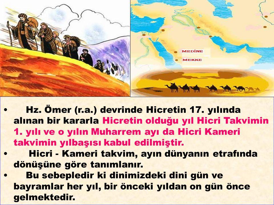 Peygamber Efendimiz (sav) Medine' ye geldiğinde Yahudilerin Aşure günü oruç tuttuklarını gördü.