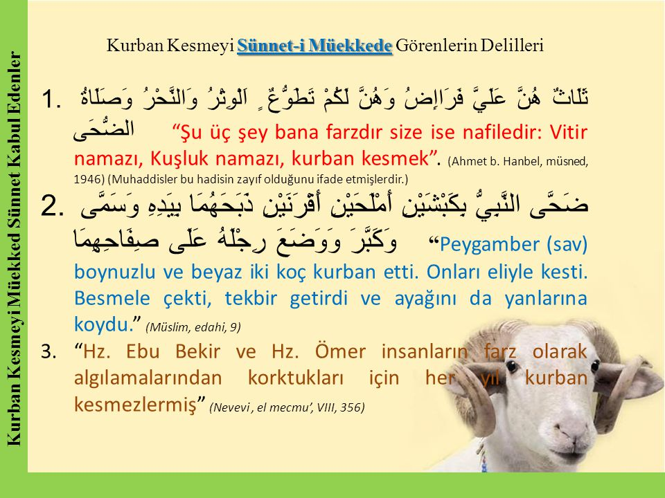 Sünnet-i Müekkede Kurban Kesmeyi Sünnet-i Müekkede Görenlerin Delilleri 1.ثَلَاثٌ هُنَّ عَلَيَّ فَرَاإِضُ وَهُنَّ لَكُمْ تَطَوُّعٌ ٍ اَلْوِتْرُ وَالنّ