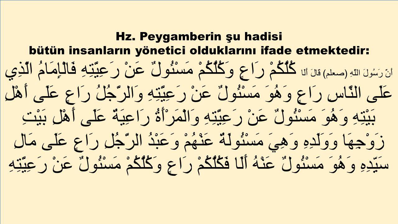 Hz. Peygamberin şu hadisi bütün insanların yönetici olduklarını ifade etmektedir: أَنَّ رَسُولَ اللَّهِ ( صعلم ) قَالَ أَلَا كُلُّكُمْ رَاعٍ وَكُلُّكُ