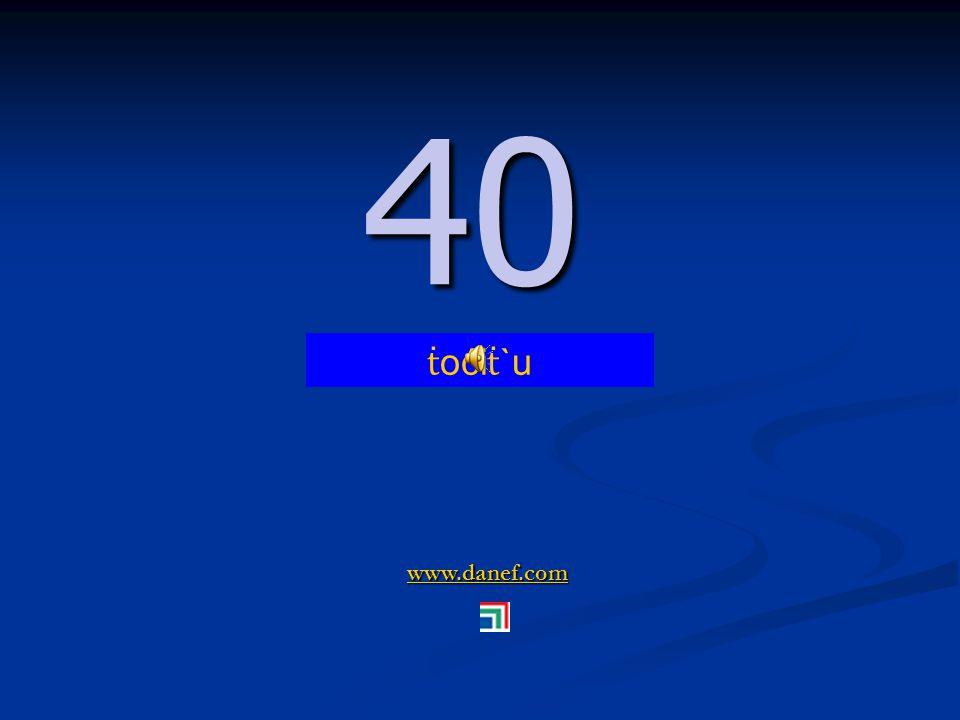www.danef.com 39 39 ṫ oćıre pş`ıqubğure