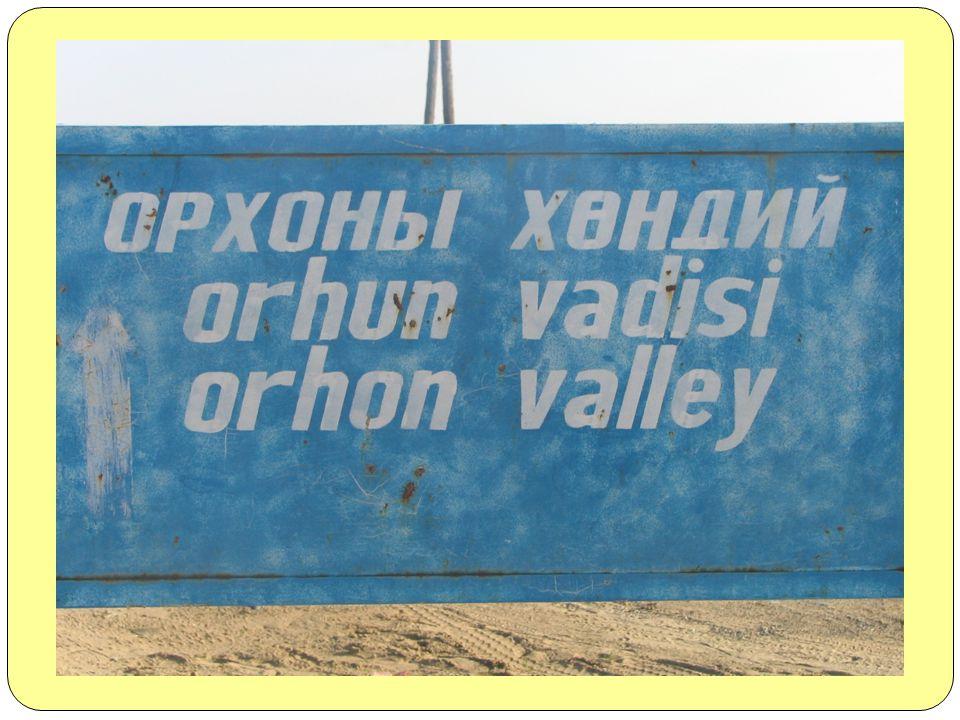 Moğolca: Орхон гол, Orkhon gol Moğolistan'da uzunluğu 1.124 kilometre, tarihi ve kültürel önemi çok olan bir nehirdir. Orhun Nehri boyunca üç tane çok