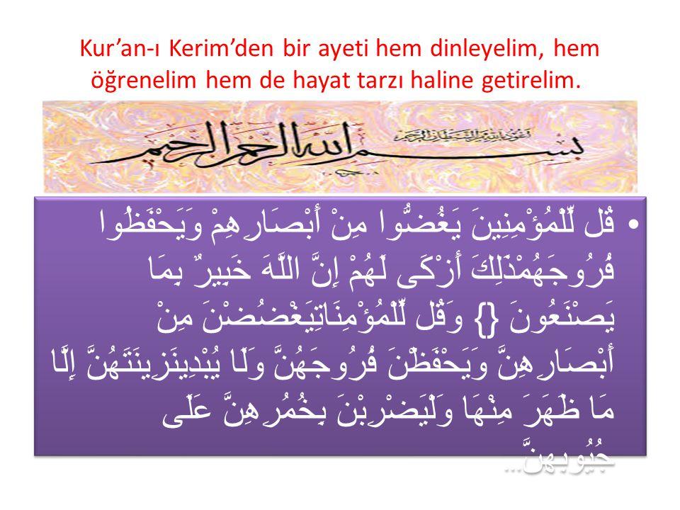 Kur'an-ı Kerim'den bir ayeti hem dinleyelim, hem öğrenelim hem de hayat tarzı haline getirelim. قُل لِّلْمُؤْمِنِينَ يَغُضُّوا مِنْ أَبْصَارِهِمْ وَيَ