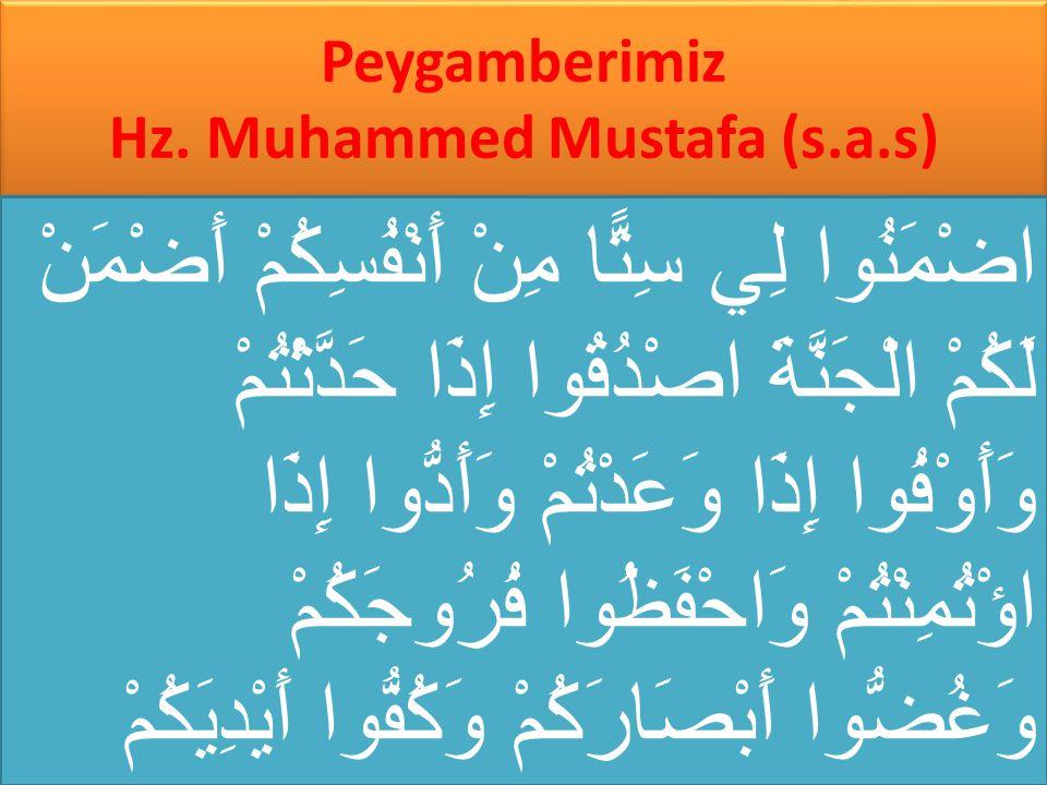 Peygamberimiz Hz. Muhammed Mustafa (s.a.s) اضْمَنُوا لِي سِتًّا مِنْ أَنْفُسِكُمْ أَضْمَنْ لَكُمْ الْجَنَّةَ اصْدُقُوا إِذَا حَدَّثْتُمْ وَأَوْفُوا إِ