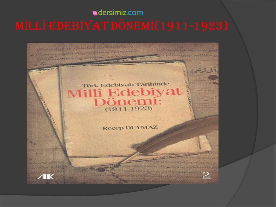 Mehmet Emin Yurdakul (1869-1944)  Servet-i Fünun döneminde eserler vermeye başlamıştır.