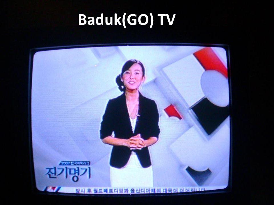 Baduk(GO) TV