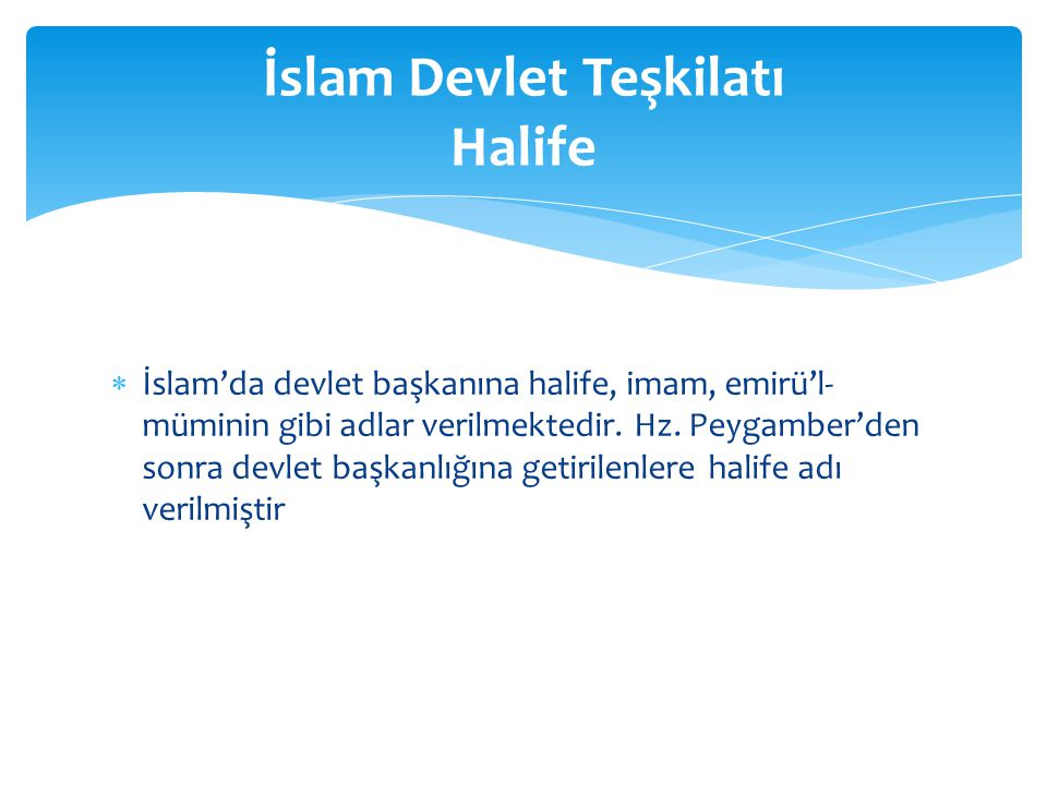  Ölüm ve Fefagat  İslam hukukunda halifelik belli bir süre ile sınırlanmamıştır.